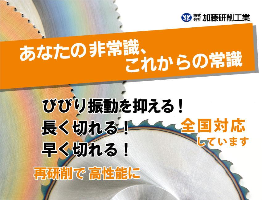 10_5-7katokensaku